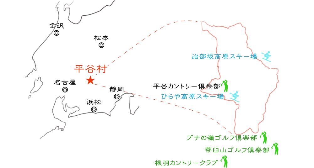 カントリー 倶楽部 平谷